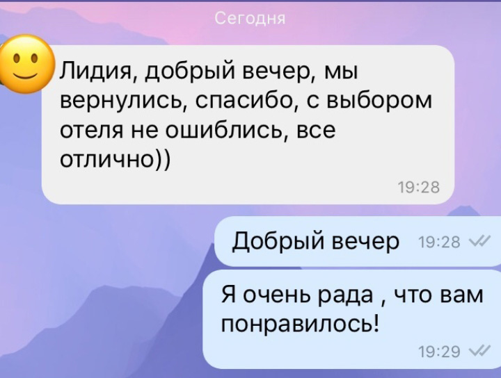 Отзыв Анекс4